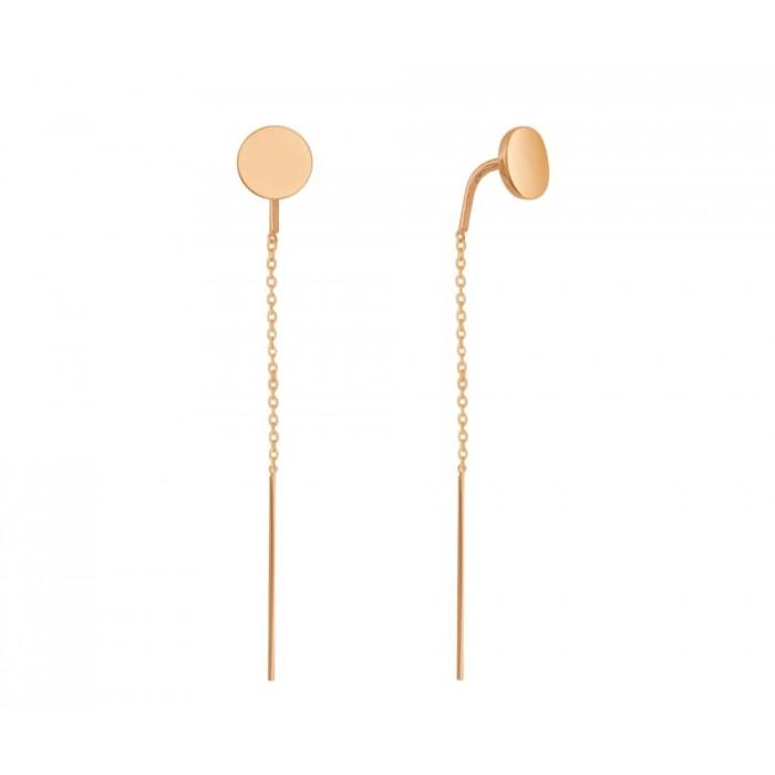 Kolczyki Rose Gold Srebrne 925  Przeciągane Wiszące Patyczki